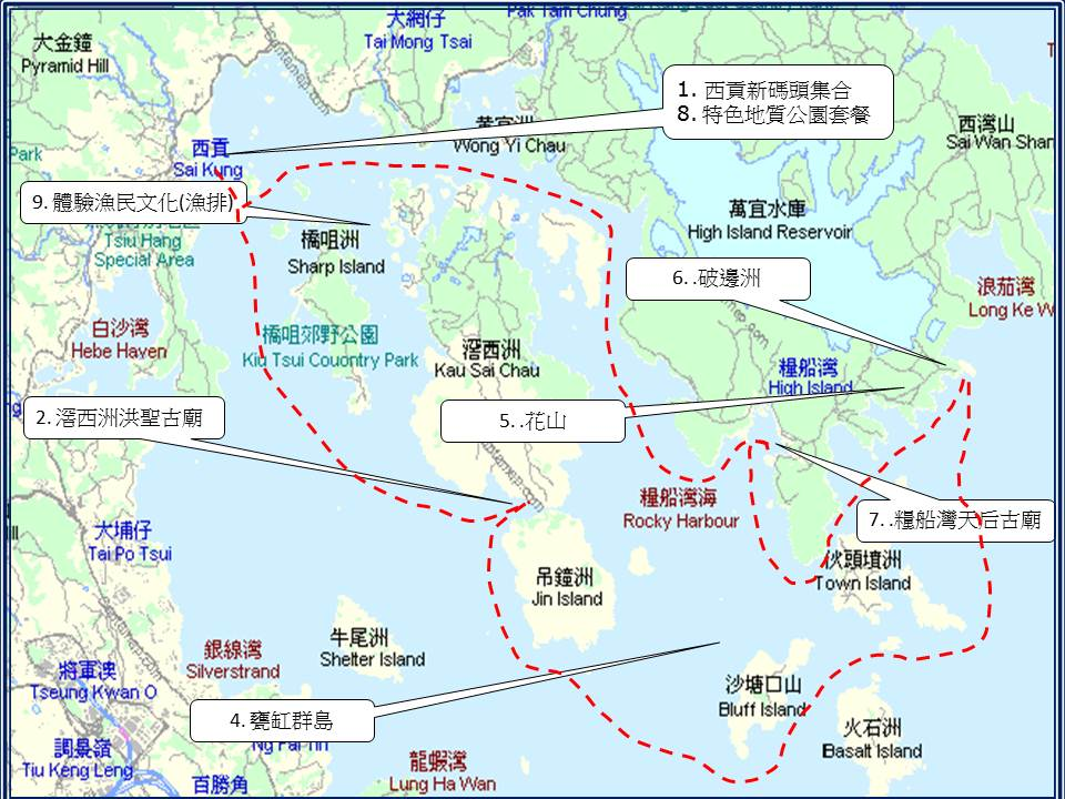 High Island & Fisherman Culture Rout